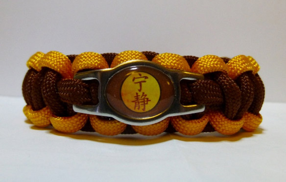 Serenity Firefly Paracord Bracelet