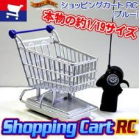 Shopping Cart RC