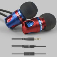 Spark Plug Inspired In-Ear Headphones