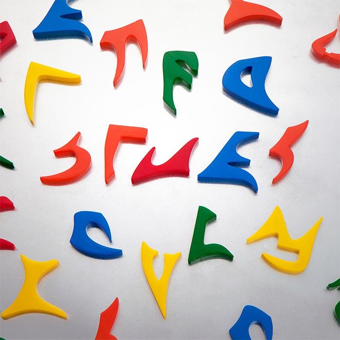star trek klingon alphabet fridge magnets � geekalerts