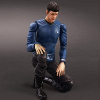 Star Trek Movies Mr Spock Play Arts Kai Action Figure Kneeling