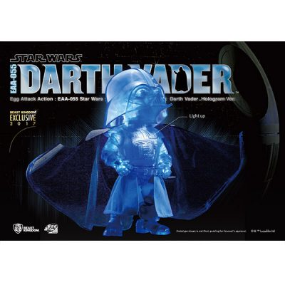 Star Wars Darth Vader Hologram Figure