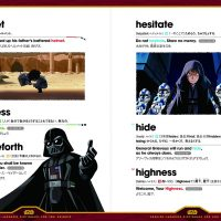 Star Wars English Japanese Dictionary for Jedi Knights Page