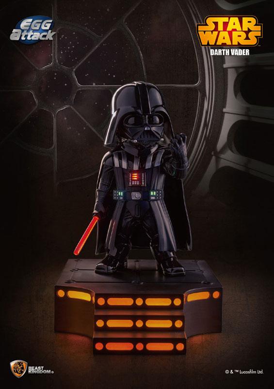 Star Wars Epidode V The Empire Strikes Back Darth Vader Egg Attack Statue
