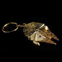 Star Wars Millennium Falcon Key Chain