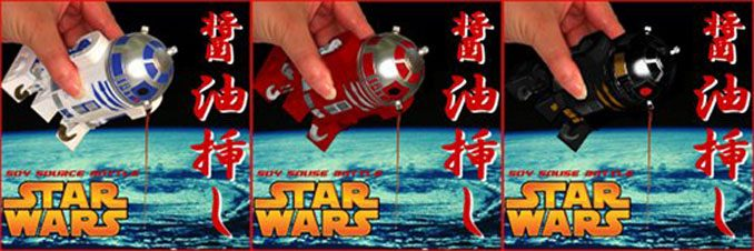 Star Wars R2 Soy Sauce Unit