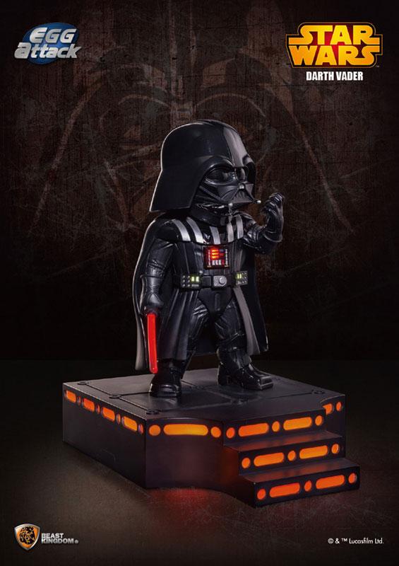 The Empire Strikes Back Darth Vader Egg Attack Statue