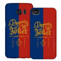 Suicide Squad Property of Joker Phone Case
