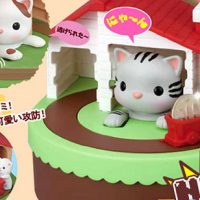 Sutakora Cat and Mouse Coin Bank