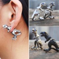 T-Rex Faux Gauge Earrings