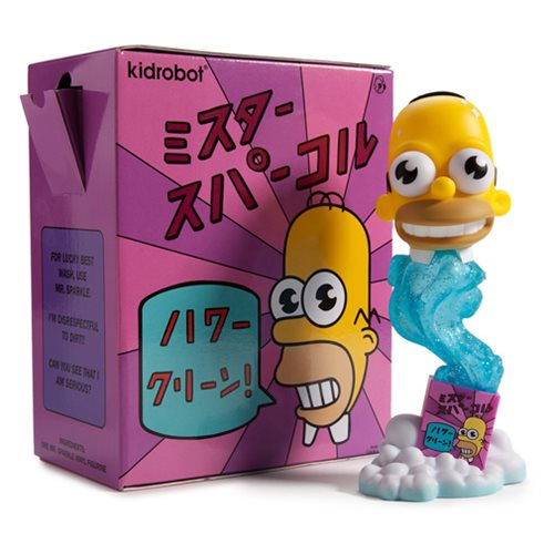 The Simpsons Homer Simpson Mr. Sparkle 7-Inch Vinyl Figure