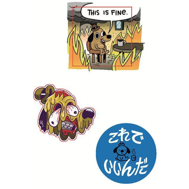 This is Fine Plush Toy Play Pak Stickers this is fine plush toy