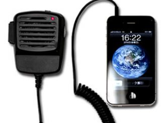 Tomko Transceiver for iPhone