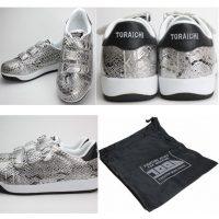 Toraichi Snake Skin Sneakers