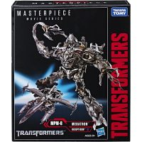 Transformers Masterpiece Movie Series Megatron MPM-8 Box