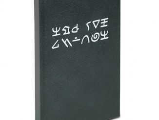 Twilight Zone To Serve Man Journal