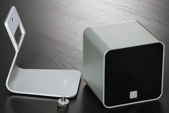 UCube USB Speakers