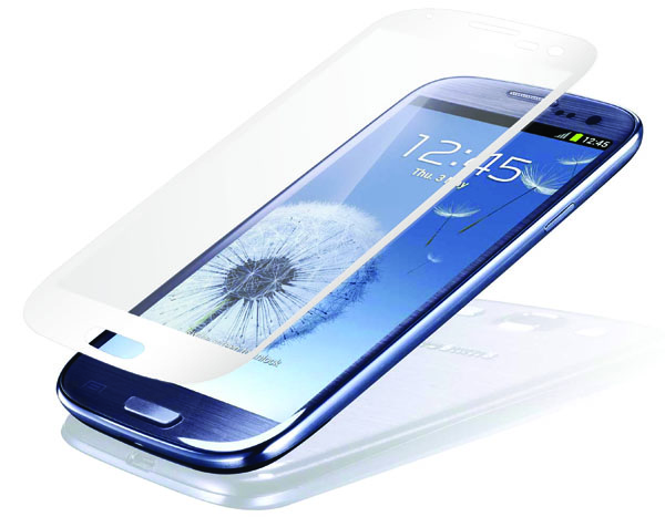 Vitreo for Galaxy S III Clear