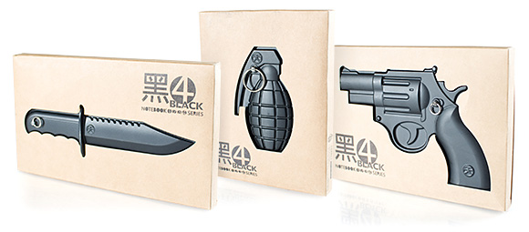 Weapon styled Notebooks