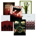 World War Z Limited Edition Prints