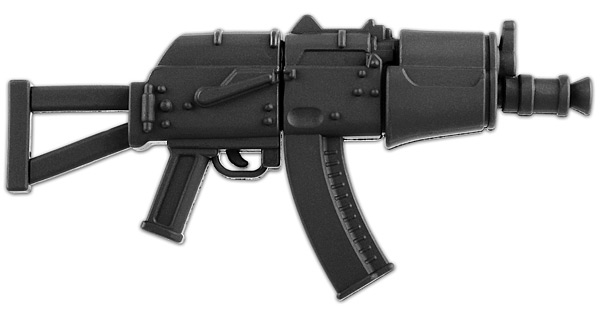 AK47 Assault Rifle USB Flash Drive