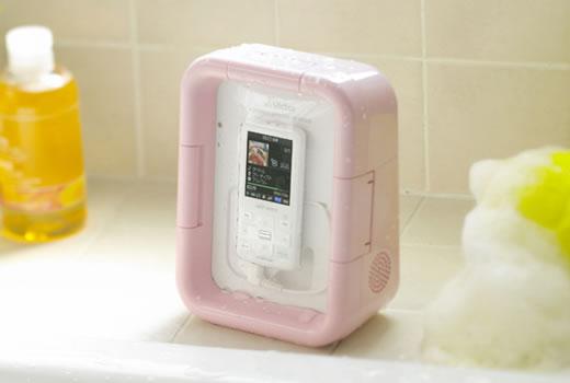 Splash Proof Speaker for Portable Audio Players