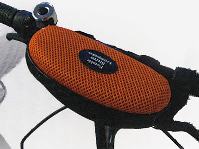 Bicycle MP3 Amplifier with Stereo Speakers
