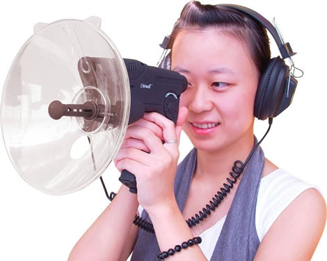 Bionic Ear Be Your Own Spy