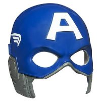 Captain America Movie Hero Mask