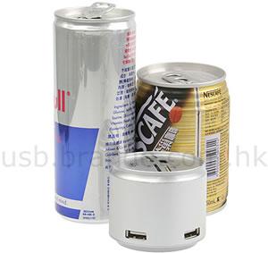 Canned Shape Card Reader & 3-port Hub