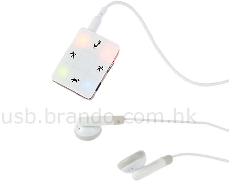 USB Chocolate MP3 Player
