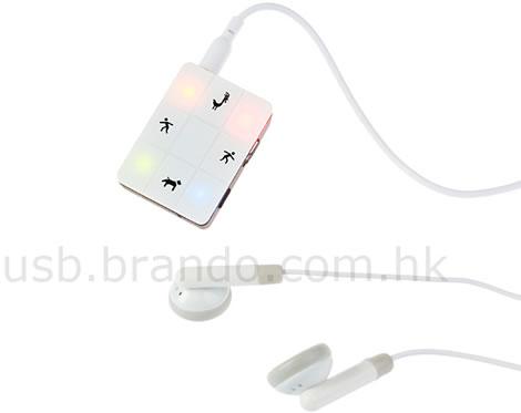 USB Chocolate MP3 Player