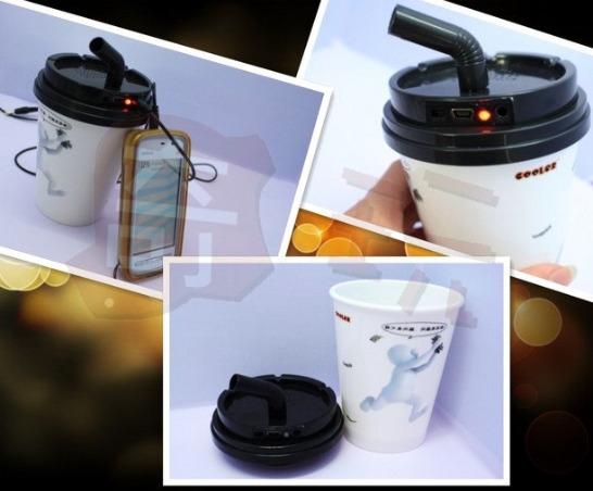 Cup Mini Speaker