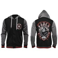 Star Wars Sith Lord Letterman Jacket