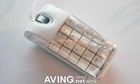Ezkey Keypad Mouse