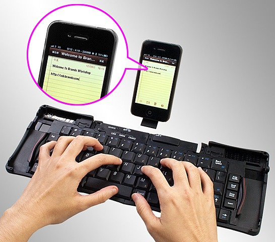Foldable Bluetooth Keyboard II