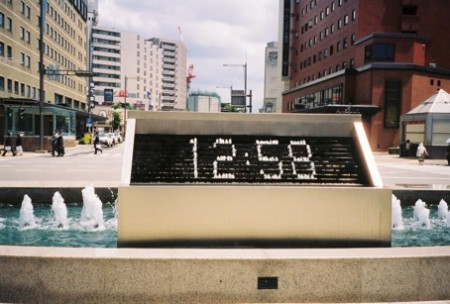 Digital Fountain Clock