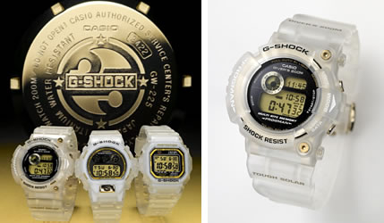Casio G-Shock Glorious Gold Watches