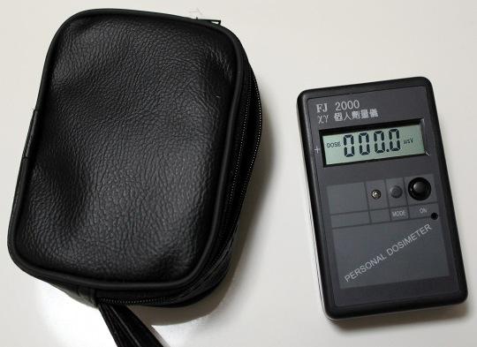 Geiger Counter FJ-2000