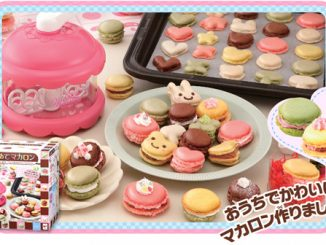 Hajimete Macaroon Maker
