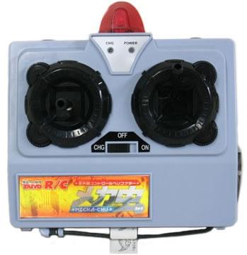 HeliBug Controller