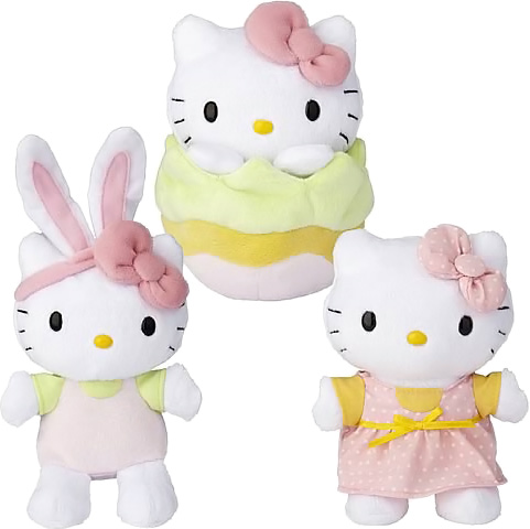 Hello Kitty Easter Mini Plush Set