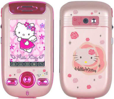 candy bar Hello Kitty mobile phone earlier, but never before