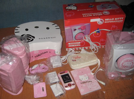 Hello Kitty Mobile Phone with Speakers