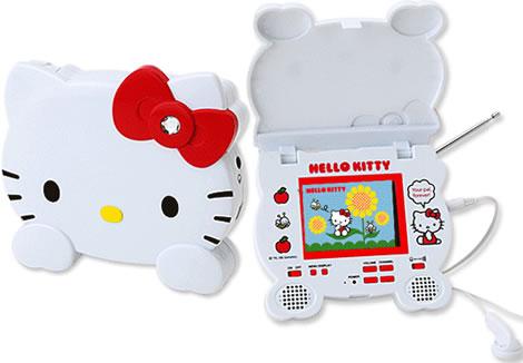 Portable Hello Kitty LCD TV