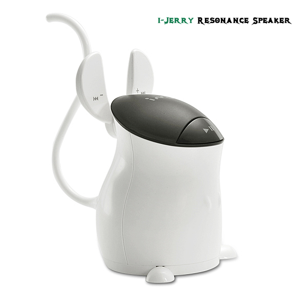 i-Jerry Surface Vibration Speaker