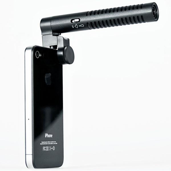 iPhone Boom Mic