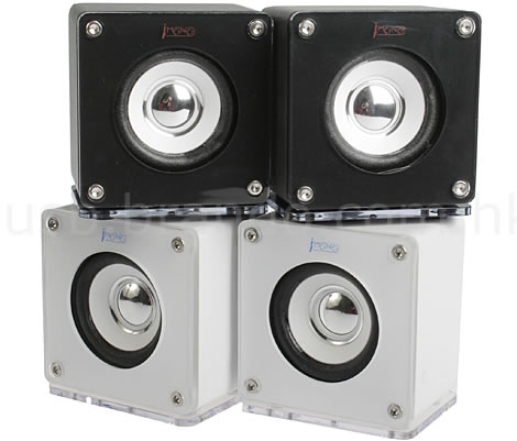 iMono Mini Cube LED Speakers