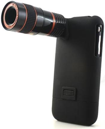 iPhone Telescope