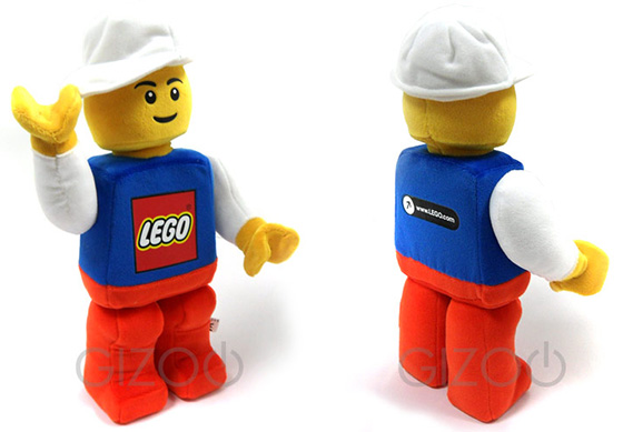 Lego Mini-figure Plush